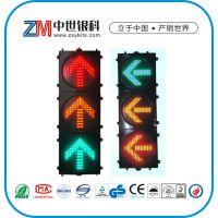 厂家直销现货供应400型交通箭头指示红绿信号灯
