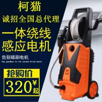 柯猫高压洗车机家用220v车载洗车器清洗机便携自吸洗车泵刷车水枪