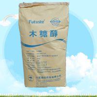 供应食品级木糖醇/山东福田木糖醇/无热量甜味剂代替白糖