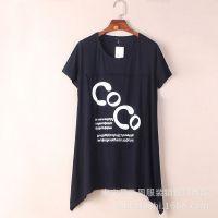 夏季新品2015韩版大码女装宽松蝙蝠袖圆领短袖T恤打底衫上衣女潮