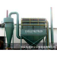 金龙除尘厂家供应烟气脱硫除尘器旋风除尘器