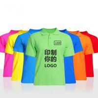 纯棉翻领员工短袖polo工作服定制 男式女式T恤文化广告衫印字logo