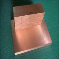 重庆销售c18200铬锆铜板现货,进口QCr1-2铬锆铜板,附带材料证明
