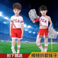 儿童啦啦操表演服小学生啦啦队体操服啦啦操表演服健美体操服装