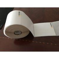 定制热敏纸 铜版纸打印纸印刷空白不干胶贴纸条码纸厂家直销