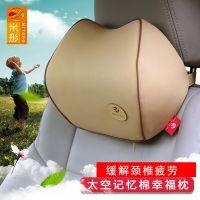 米彤2018厂家护颈枕汽车按摩头枕时尚头枕 专业贴牌代理加盟T1501