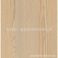 厂家销售 KTV 酒店专用防火A级木饰面板 免漆板 价格实惠