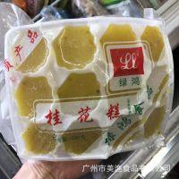 粤式 广式 早茶 茶点 点心 桂花糕  460克*12个*12包/件