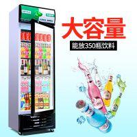 艾豪思展示柜冷藏柜保鲜柜超市商用立式双开门饮料柜冰柜大容量冰箱