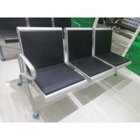 QY001 [广东清源家具排椅]惠州自已的排椅排椅厂家