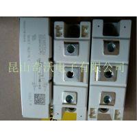 供应优质可控硅晶闸管 SKKT172-16 SKKT132/14E 现货可直拍
