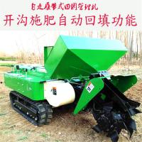 粉状肥施肥回填机 开沟机高矮速可调履带机