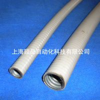 EPIN-UL认证平包塑金属软管(Metal flexible conduit UL lited)