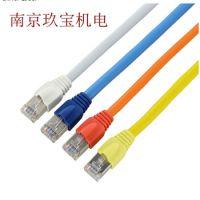 中国江苏玖宝直销日本三菱CC-LINK 电缆线 FANC-SBH-110