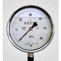 建恒不锈钢电接点耐震压力表