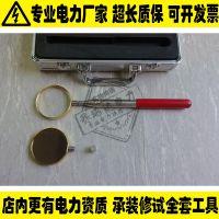 光束探测器减光片红外线探测器检测片线型光束感烟探测器滤光片