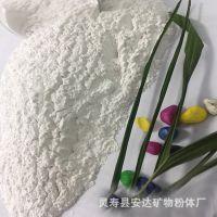 厂家批发销售重钙  重质碳酸钙  轻质碳酸钙 现货供应