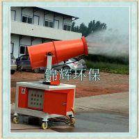 安徽合肥固定式移动式车载电动风送雾炮机批发市场