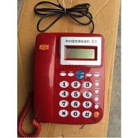 罗定防爆移动电话机,防爆电话,原装现货
