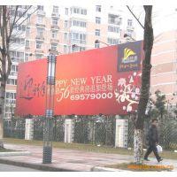 围墙广告牌,及楼顶广告牌、墙面广告牌焊接制作安装,百叶三面翻
