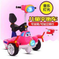儿童蓝牙遥控电动车 电瓶充电玩具平衡车