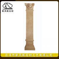 简洁现代天然大理石奥特曼方柱 罗马石文化人头柱 雕花柱定制