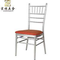 厂家直销金属竹节椅 欧式古堡椅 户外婚庆椅 可定制