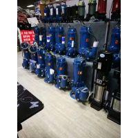 北京销售污水泵厂家,污水泵耦合器改造!