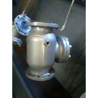 BH41H-40C DN150蒸汽保温法兰止回阀