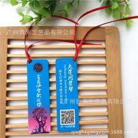 双面彩印纸书签定制 可配丝带流苏中国结书签 学习文具广告赠品