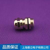 厂家直销 铜接头 高品质塑料旋转接头 外迫式金属电缆固定头