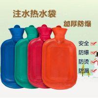冲水橡胶热水袋 大号暖手宝 怀旧充水热水袋  橡胶注水暖水袋