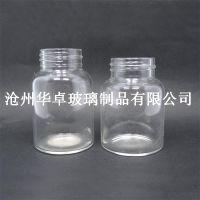 江苏华卓来谈谈 用高硼硅瓶喝水 到底好不好