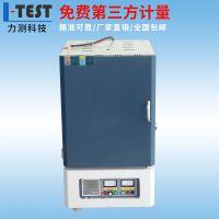 专业生产真空干燥箱 高温耐腐蚀马弗炉测试机 恒温干燥设备