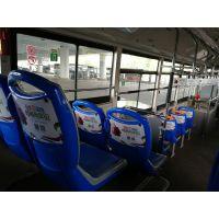 长沙公交车广告公司--长沙公交车广告投放一站式服务