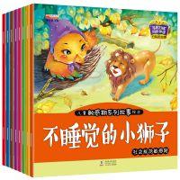 全8册儿童敏感期系列故事书宝宝睡前绘本有声动画伴读0-6岁图画书