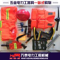 万泰防汛专用组合工具包 便携式抗洪抢险救援现场专用工具套装