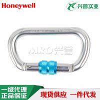霍尼韦尔1004324A 螺纹丝扣安全钩 轻质合金螺纹锁紧安全钩