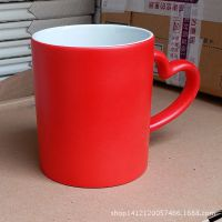 热转印空白变色杯 磨砂变色杯 爱心变色杯 心把变色杯