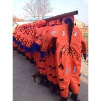DBF -I型浸水救生服保温服 带CCS证书