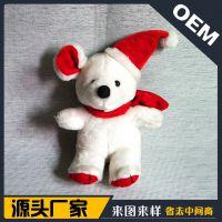 外贸可爱呆萌小老鼠米老鼠动物公仔玩偶儿童安抚生日礼品毛绒玩具