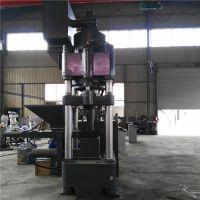 欣润630吨铁屑铝屑压块机 全自动屑饼机 粉末成型液压机