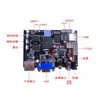 游戏板 安卓游戏主板 RK3188游戏板 VGA 单机/网络游戏板