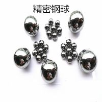 按摩滚珠,钢球厂家生产9.525mm304不锈钢球,耐磨耐腐蚀钢珠,焊接球