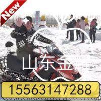 戏雪设备越野摩托车 履带式雪地摩托车 雪橇摩托200cc