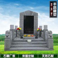 石雕组合墓碑 芝麻黑墓碑 花岗岩墓碑雕刻厂家 陵园雕塑