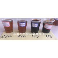 苏州亨思特公司生产并销售环氧饰品胶用固化剂