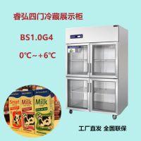 美厨睿弘四门冷藏展示柜 BS1.0G4四玻璃门饮料陈列柜 保鲜冰箱