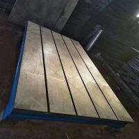 铸铁平台测量检验T型槽划线铆焊平台三维柔性焊接平台