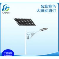太阳能灯价格 农村项目 新农村专用改造 6米太阳能路灯厂家定制
